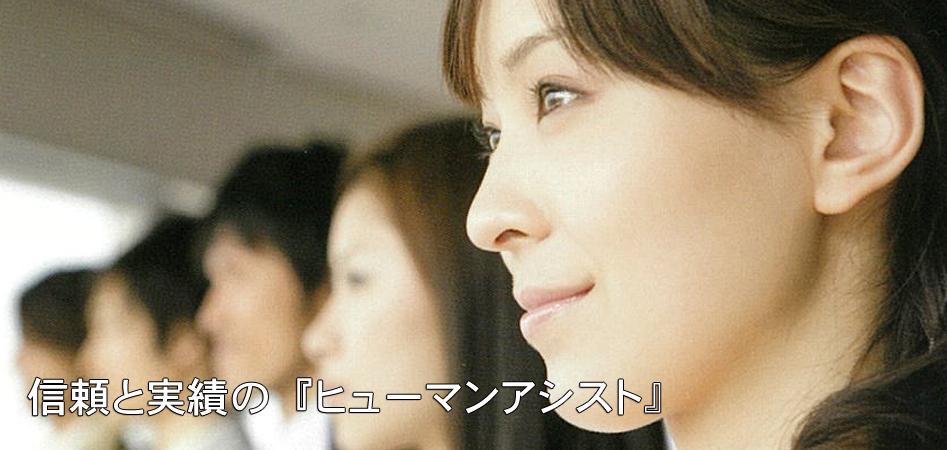 main-visual2